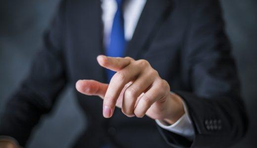 キャバクラの「本指名」と「場内指名」って何?指名に関する基礎知識